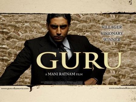 guru2.jpg
